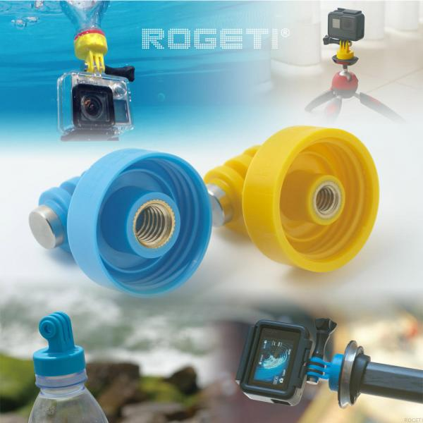 Rogeti 4in2 Tripod / Bottle Mount